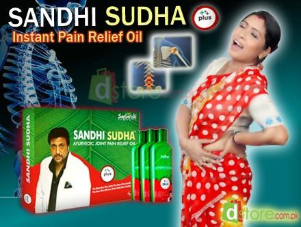 sandhi sudha plus (3)