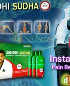 sandhi sudha plus (4)
