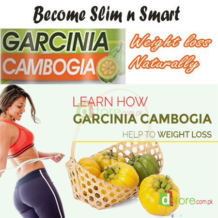 Garcinia Cambogia For Weight Loss Dstore
