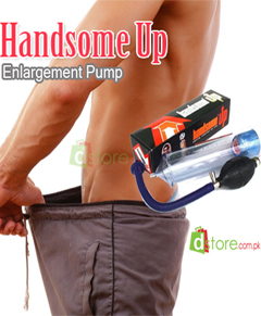Handsome Pump in Pakistan