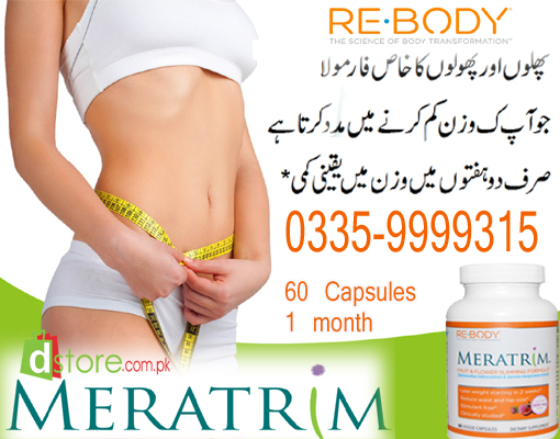 Stomach lose fat image 8